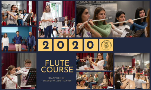 Flute Course με τη Ναταλία Γεράκη! (video)