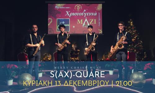 Χριστουγεννιάτικη Συναυλία S(ax)-Quare!