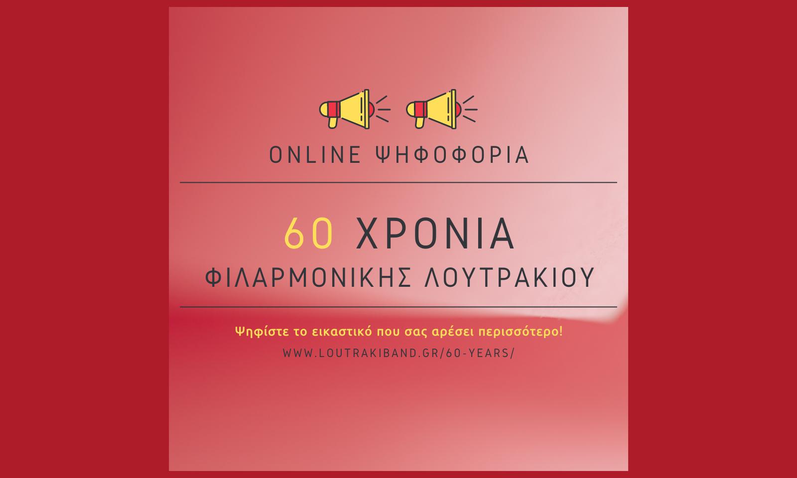 poster-bg60