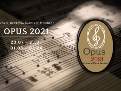 Υπό την αιγίδα του Υπουργείου Πολιτισμού το Opus 2021!