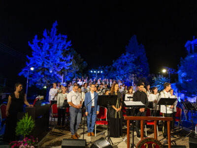 """""""Μια Συναυλία Τιμής & Σεβασμού στην Ιστορία"""""""