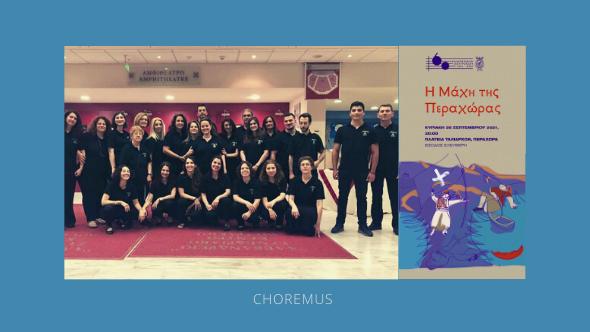 ps-choremus