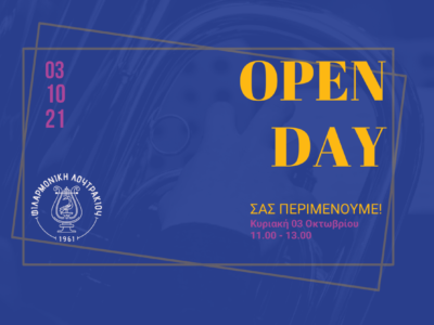 Open Day 2021!